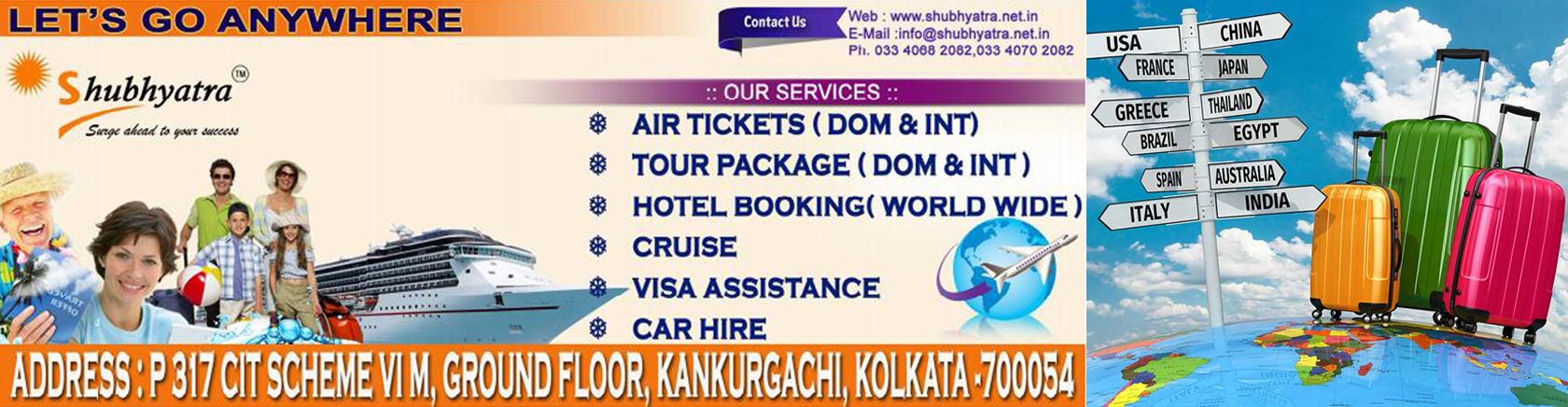We Provide exciting Domestic Packages